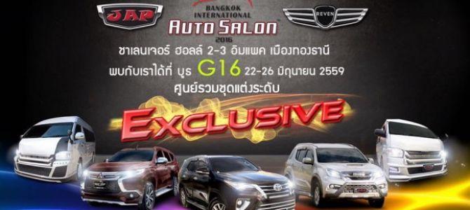 See u in BANGKOK AUTO SALON 22-26 june 2016 Impac Arena Muangthong Thani  พบกันในงาน บางกอก ออโต้ซาลอน 22-26 มิ.ย. 2559 พบกับโปรโมรชั่น ของแจกของแถมดีๆมากมาย แล้วพบกันนะครับ BOOT G-16